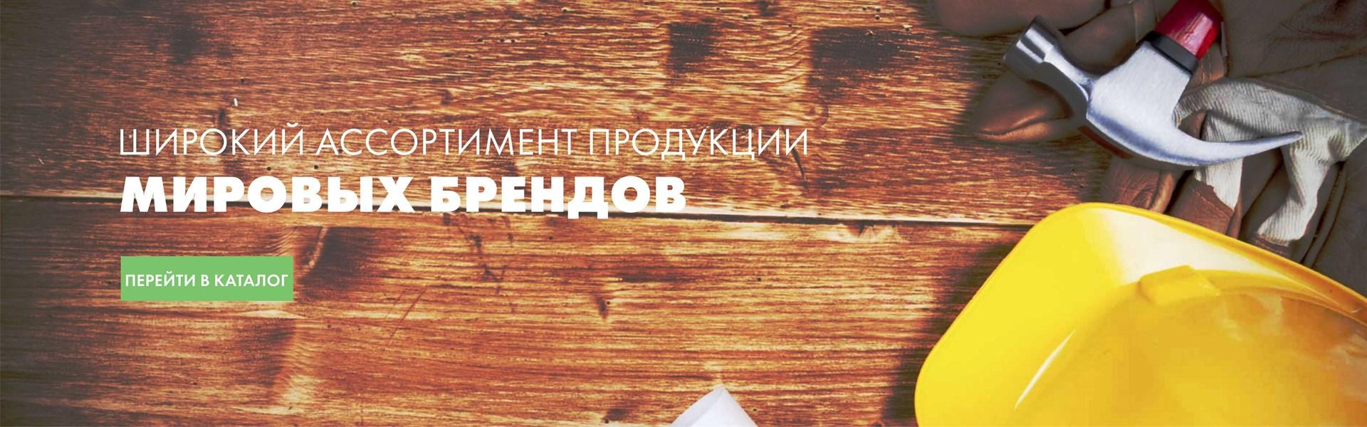 линолеум в иркутске
