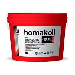 HOMAKOLL 168 EL PROF  универсальный токопроводящий (10кг) - фото 5623