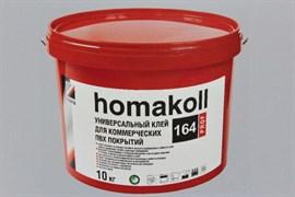 HOMAKOLL 164 PROF морозостойкий 10 кг